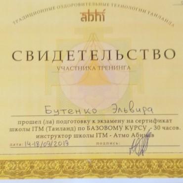 Массаж простаты для мужчин в Москве - частные объявления |
